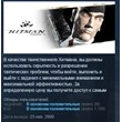 Hitman: Codename 47 STEAM KEY RU+CIS LICENSE 💎