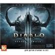 DIABLO 3 III Reaper of Souls - (RU / EU) + GIFT
