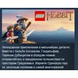 LEGO The Hobbit STEAM KEY REGION FREE GLOBAL 💎