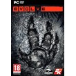 EVOLVE + DLC (Steam KEY) + GIFT