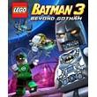 LEGO Batman ™ 3: Beyond Gotham + DLC (Steam Gift RU) PC