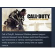 Call of Duty Advanced Warfare STEAM KEY LICENSE 💎