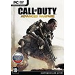 Call of Duty: Advanced Warfare (Key Steam) CIS