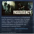 Insurgency   STEAM KEY RU+CIS LICENSE 💎
