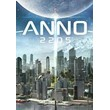 Anno 2205 (Uplay KEY) + GIFT