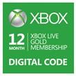 Xbox Live Gold 12  months Code FREE Region