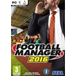Football Manager 2016 (Steam KEY) + GIFT