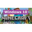 Minecraft Windows 10 Edition Key License PAYPAL🔴