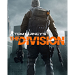 Tom Clancy´s The Division (Uplay key)RU+CIS