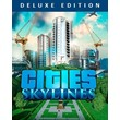 Cities: Skylines - Deluxe Edition  Wholesale Price Key