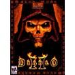 Diablo 2 ✅(Battle.net/Region Free)+GIFT