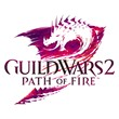 GUILD WARS 2: PATH OF FIRE + BASE GAME | REGION FREE