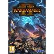 TOTAL WAR: WARHAMMER II (EU) | STEAM
