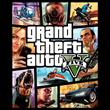 Grand Theft Auto V 5 (GTA V) + CRIMINAL ENTERPRISE+GIFT
