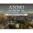 ANNO 2070 Extended edition (Uplay key) -- RU