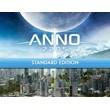 Anno 2205 Standard Edition (Uplay key) -- RU