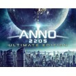 Anno 2205 Ultimate Edition (Uplay key) -- RU
