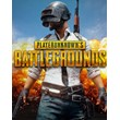 PLAYERUNKNOWNS BATTLEGROUNDS PUBG (STEAM) + GIFT
