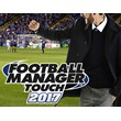 Football Manager TOUCH 2017 (steam key) -- RU