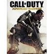 Call of Duty®: Advanced Warfare (Steam | Region Free)