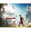 Assassins Creed Odyssey Deluxe Edition (Uplay) -- RU