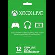 XBOX LIVE GOLD - 12 months (RU)  + GIFT