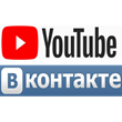 Youtube views, likes, etc | Promo code ytmonster.ru