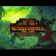 WARHAMMER 2 II The Prophet &The Warlock +Gift Wholesale