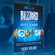 🔥 500 RUB BLIZZARD BATTLE.NET RUSSIA+CIS   GIFT CARD