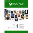 XBOX GAME PASS 14 days+1m (RENEWAL) + GIFT