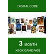 XBOX GAME PASS 3 months (XBOX/EU/USA) + GIFT