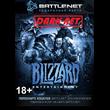 Battle.net   500 rubles   Blizzard Gift Card