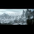 Elder Scrolls V 5: Skyrim Legendary Edition