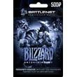 Battle.net 500 RUB ✅ Blizzard Gift Card