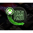 Xbox Game Pass for PC 4 months - 100+ GAMES