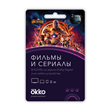 Okko Optimum Package - 2 months