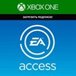 ★12 months EA Access   Global