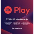 ✅ EA PLAY (EA ACCESS) 12 MONTH (XBOX ONE / Global)