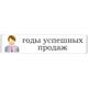 EU Bank 1 € Mastercard Virtual (BIN 53384 ), выписка