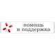EU Bank 5€ Mastercard Virtual (BIN 53384 ), выписка