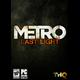 Metro: Last Light Limited Edition + Калашников +ПОДАРОК