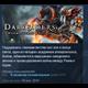 Darksiders Warmastered Edition STEAM KEY КЛЮЧ ЛИЦЕНЗИЯ