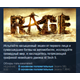 RAGE + Sewers ??STEAM KEY REGION FREE GLOBAL ЛИЦЕНЗИЯ
