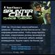 Tom Clancy´s Splinter Cell Chaos Theory?? STEAM GIFT RU