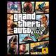Grand Theft Auto V 5 (GTA 5) + СКИДКА + ПОДАРОК