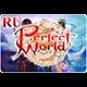 Perfect World RU сервера юани