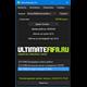 UltimateBuddy Pro - автотрейнер для FIFA 18 (7 дней)