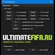 UltimateTrainer - чит на победы для FIFA 18 на ПК