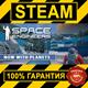 SPACE ENGINEERS (STEAM GIFT | RU+CIS)