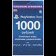 PSN 1    рублей Playstation Network КАРТА ОПЛАТЫ